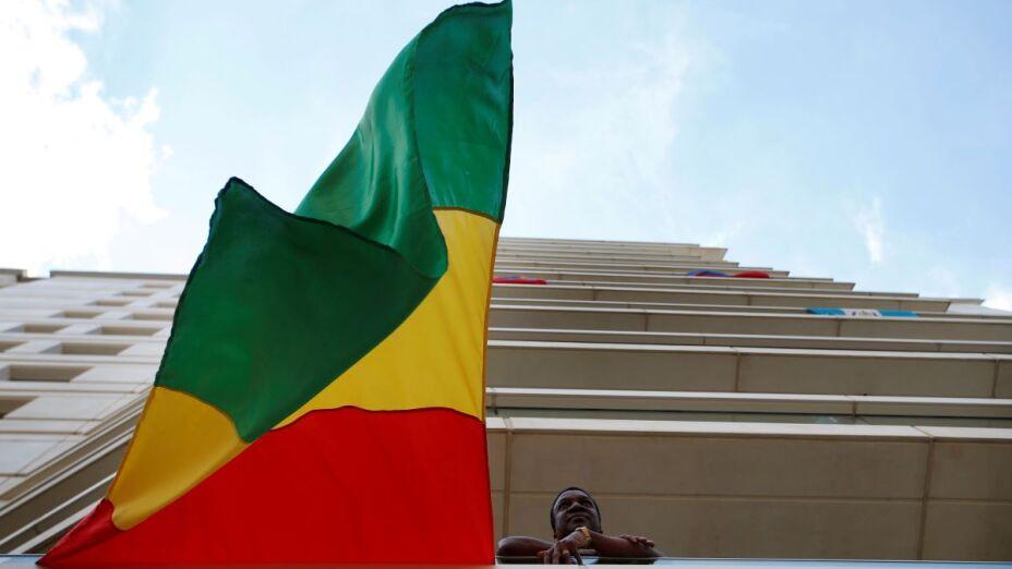 Gobierno de Guinea Tokyo 2020.jpeg