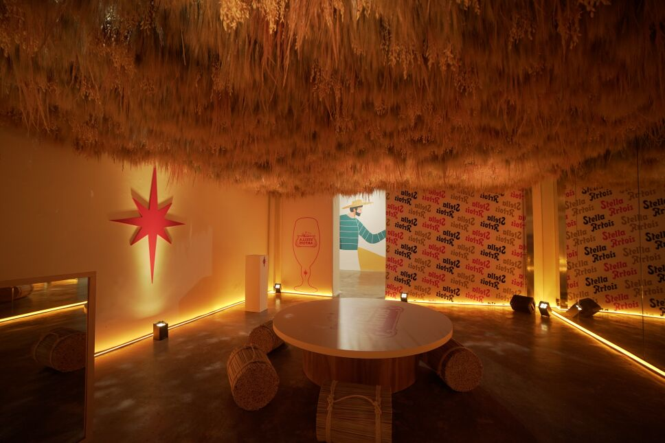 Stella Artois Malt Gallery CDMX