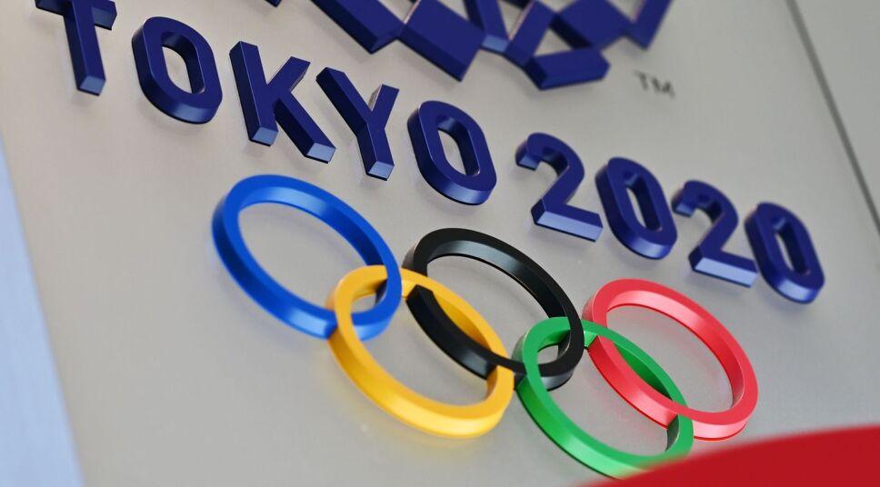 Tokyo 2020 será la segunda vez que Japón recibe los Juegos Olímpicos