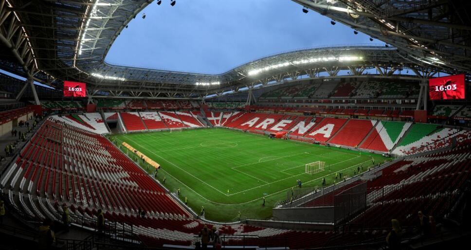 El atardecer captado desde dentro del estadio / Foto: Especial