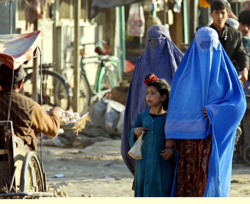 mujeres afganas en la calle