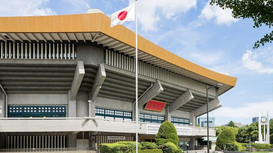 Nippon Budokan  .jpeg