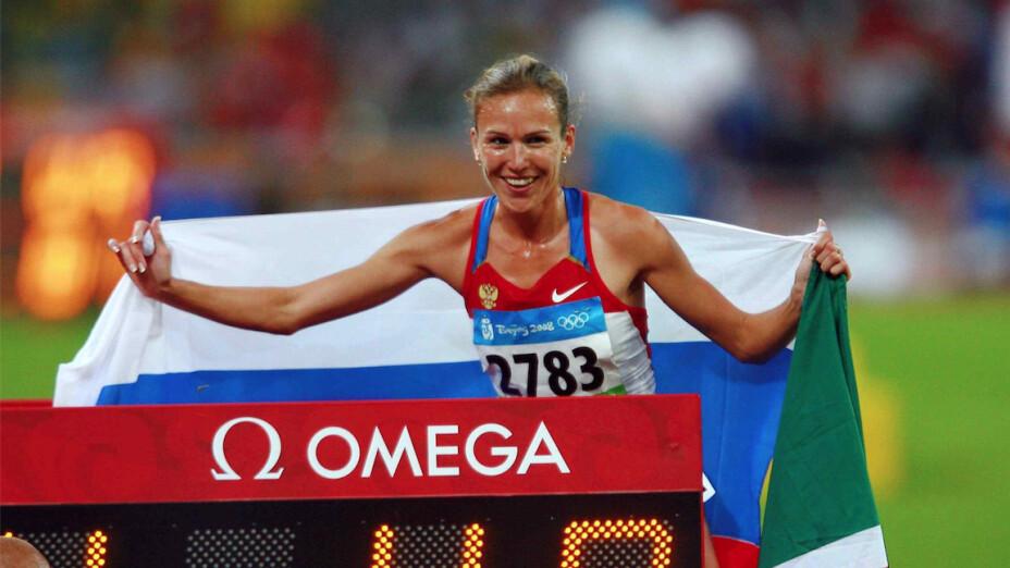 Récords olímpicos de atletismo vigentes