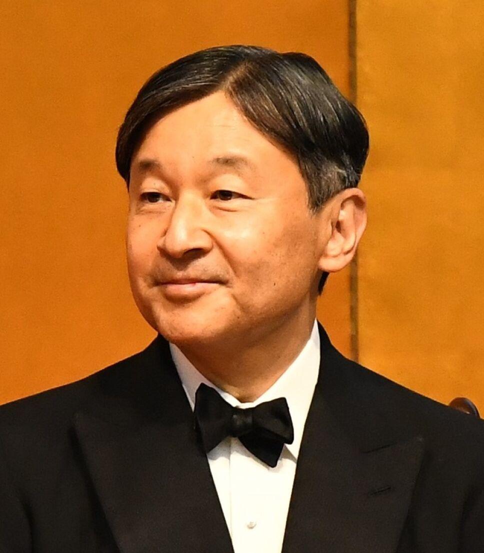 emperador naruhito
