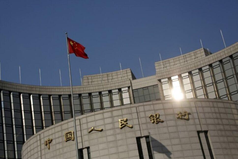 Economía China Banco central guerra comercial EU