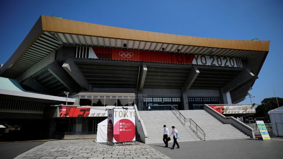 Nippon Budokan Arena, recinto de Tokyo 2020