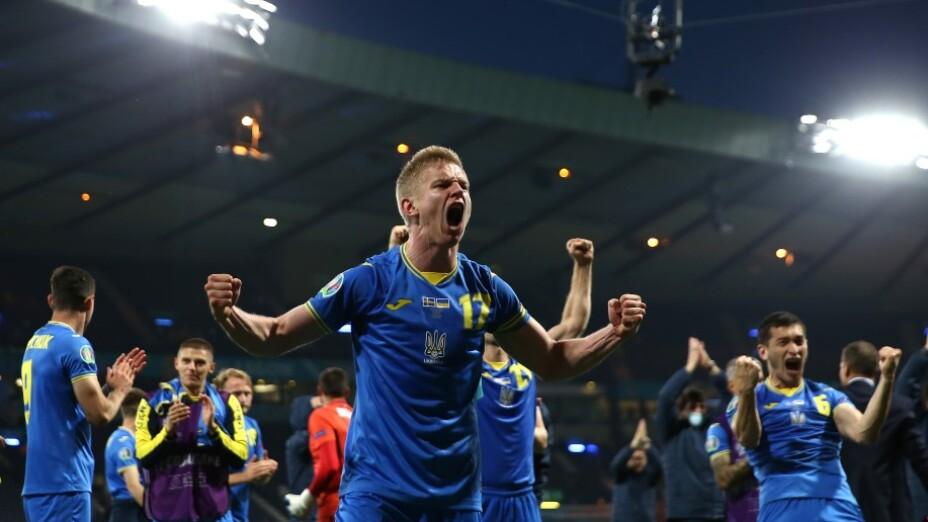 Ucrania Euro 2020