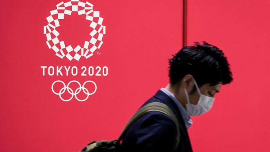 Aficionados Tokio 2020