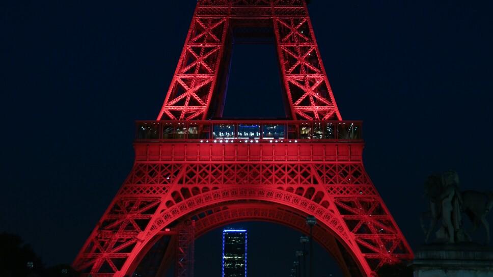 torre eiffel.jpg