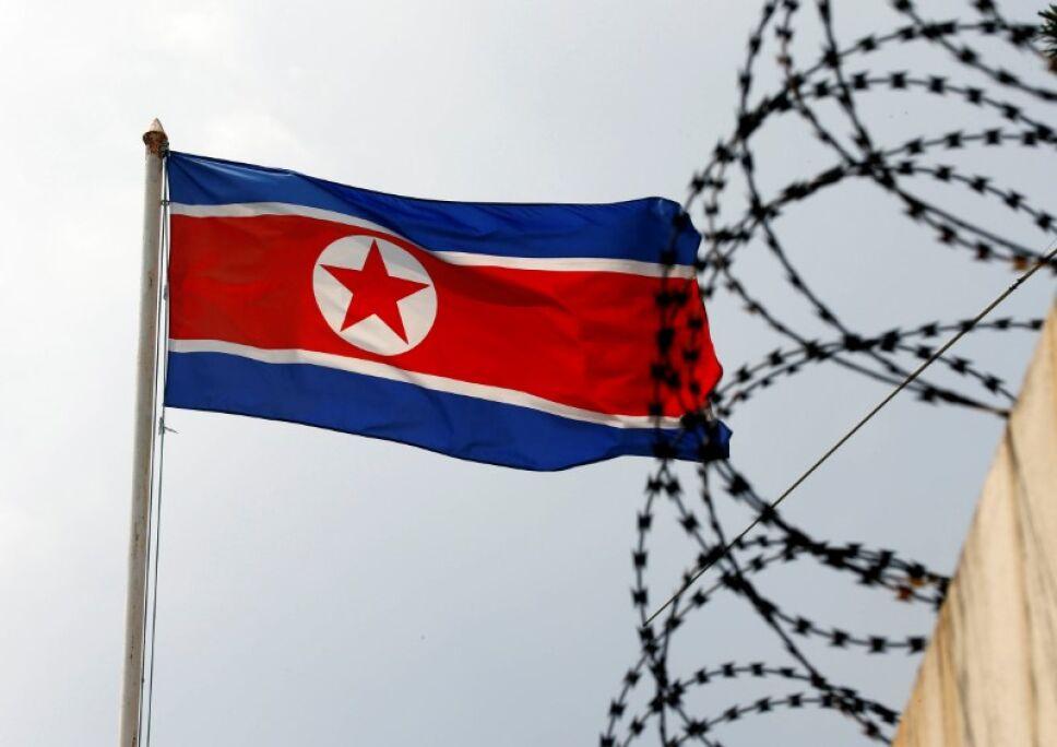 corea del norte bandera