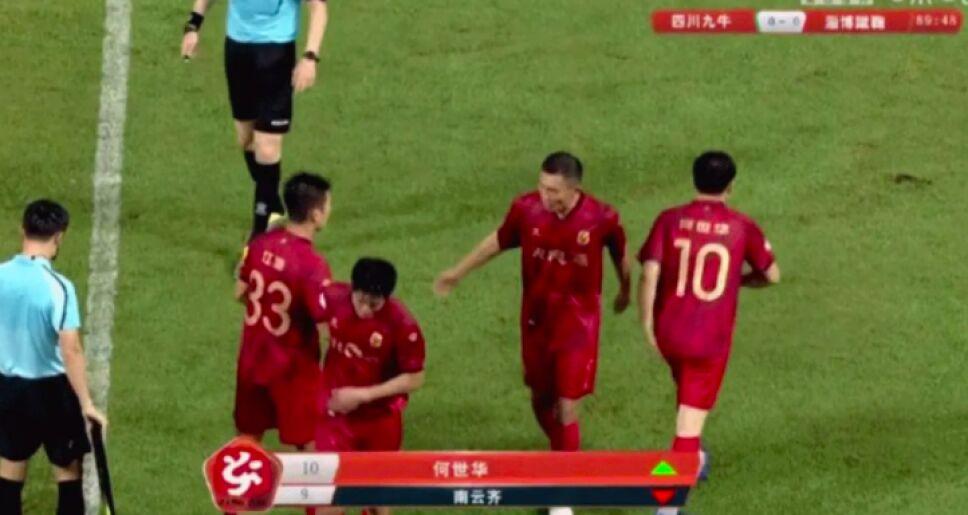 magnate chino juega futbol .jpg