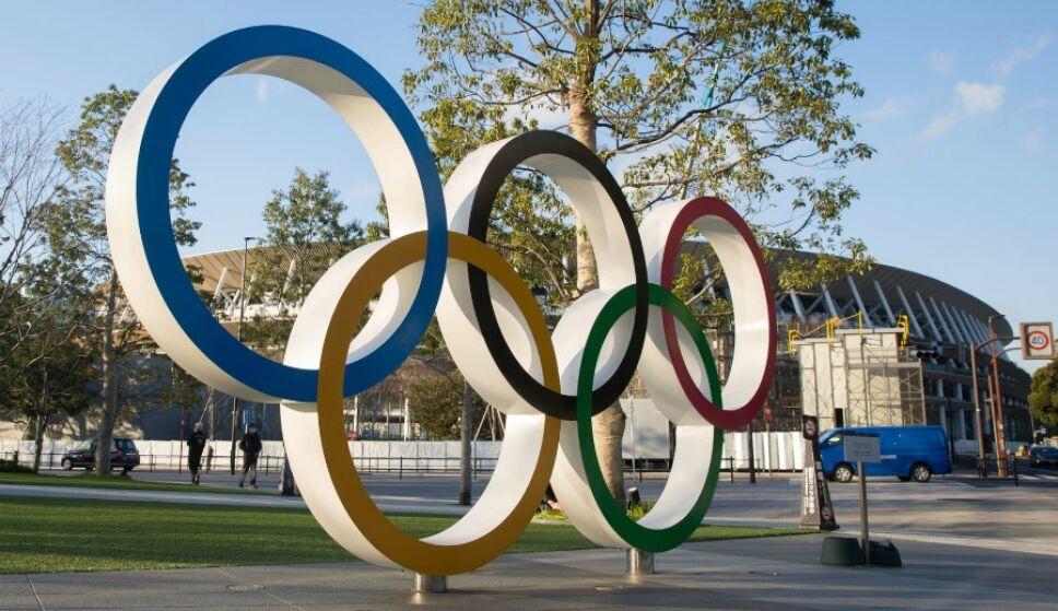 Esports en los Juegos Olímpicos 2020