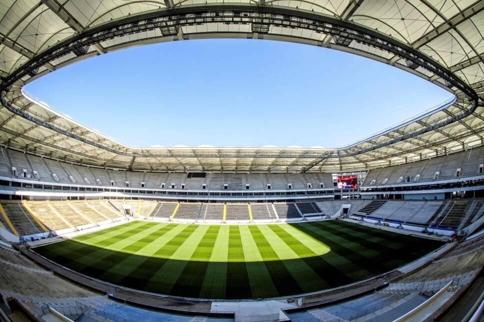 La fase de grupos tendrá este estadio como su anfitrión / Foto: Especial