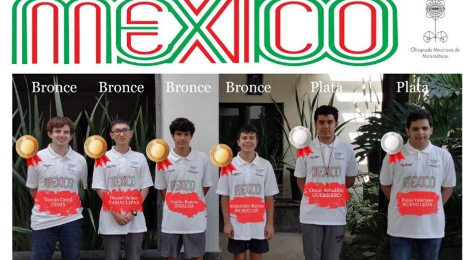 Olimpiada de Matemáticas Mexicanos.jpeg
